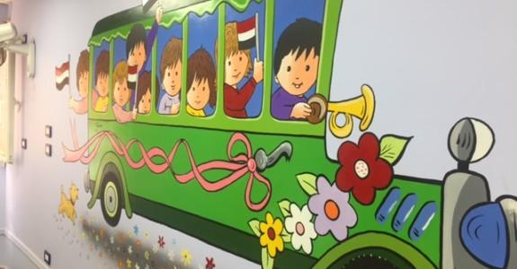 Neuer Kindergarten in Beni Suef